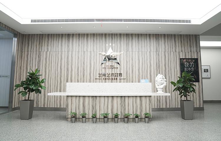 杭州艺承艺术教育