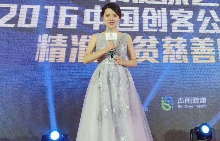 刘铭莎-中国传媒大学艺考老师