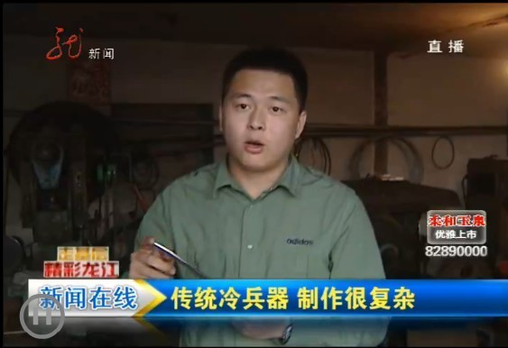 张硕-东北农业大学艺考老师