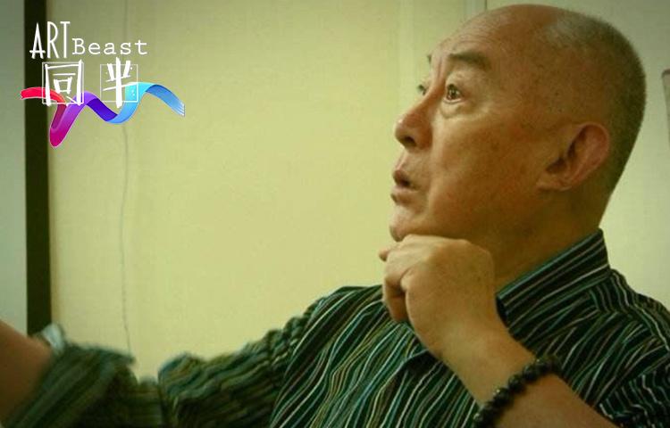 吴尔朴-同半艺术台词带头人,50年教龄声音艺术家