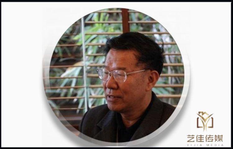 曹树钧(上海戏剧学院教授)-北京艺佳传媒教育  特聘教授