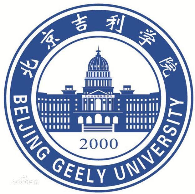 北京吉利学院华视传媒学院
